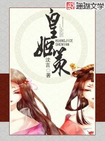 皇shi)? width=