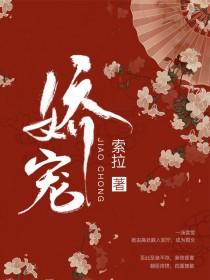 嬌(jiao)kan) width=