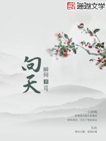 向(xiang)天