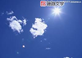 艷(yan)陽天